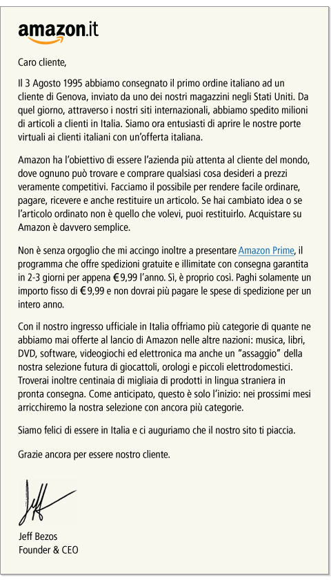 amazon.it, messaggio d'apertura