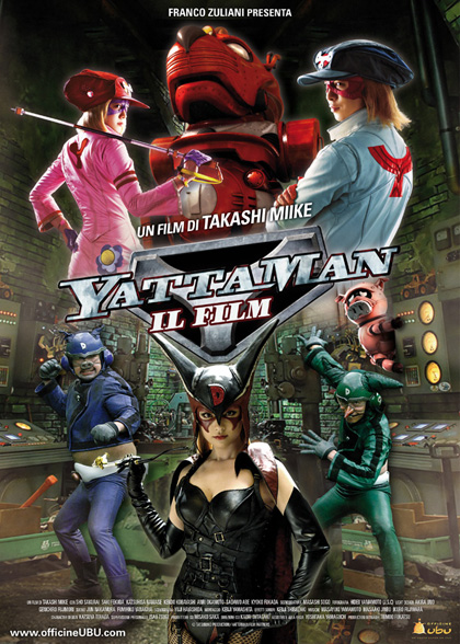 Yattaman: il film in italia